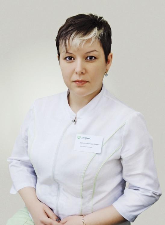 Лечение псориаза в Санкт-Петербурге